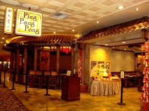 Ping Pang Pong at The Gold Coast